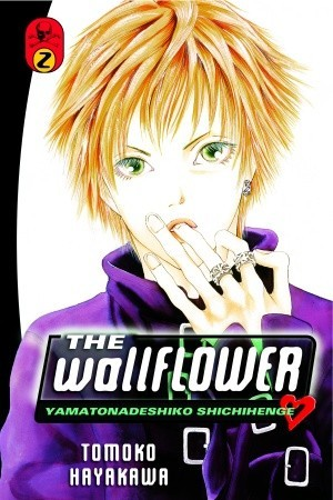 The Wallflower Vol. 2 Yamatonadeshiko Shichihenge Tomoko Hayakawa